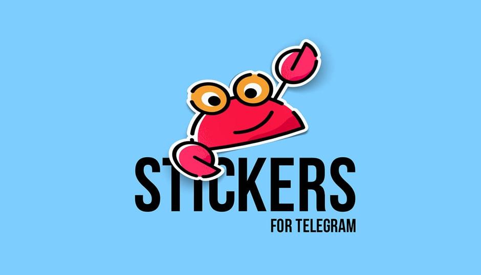 اضافه کردن استیکر در تلگرام