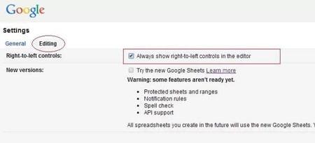 آموزش راست چین کردن متن در گوگل شیت